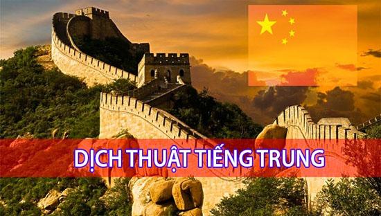 Dịch Thuật Tiếng Trung (Dịch Thuật Tiếng Hoa)